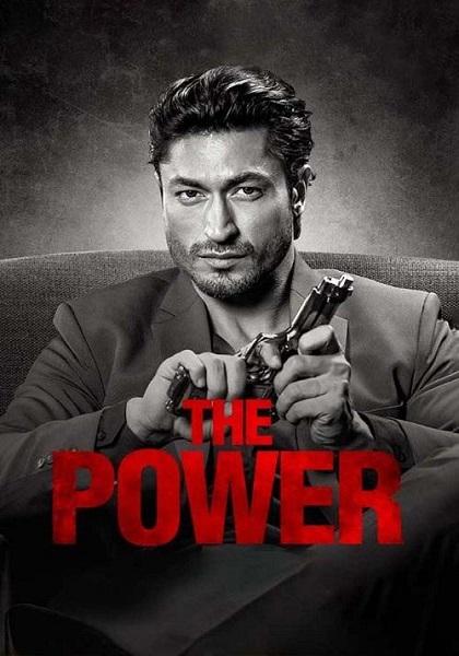 دانلود فیلم هندی قدرت دوبله فارسی The Power 2021