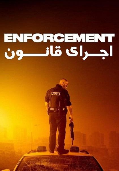 دانلود فیلم اجرای قانون دوبله فارسی Enforcement 2020
