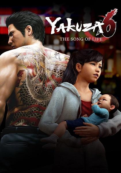 دانلود بازی Yakuza 6 The Song of Life برای کامپیوتر