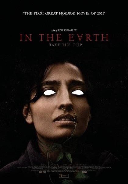 دانلود فیلم In the Earth 2021