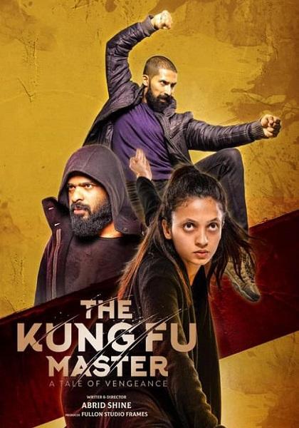دانلود فیلم The Kung Fu Master 2020