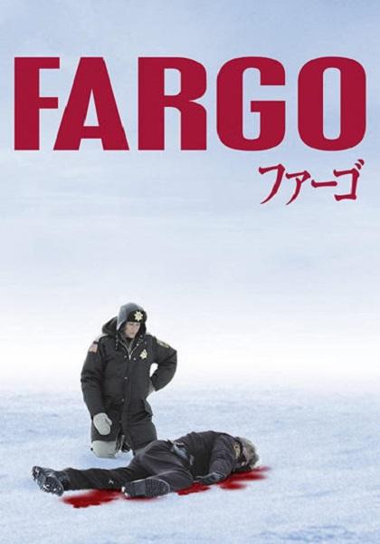دانلود فصل پنجم سریال فارگو Fargo