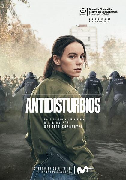 دانلود سریال پلیس ضد شورش Antidisturbios